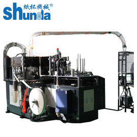 चीन PLC Control High Speed Paper Cup Machine , Paper Cup Making Machine वितरक
