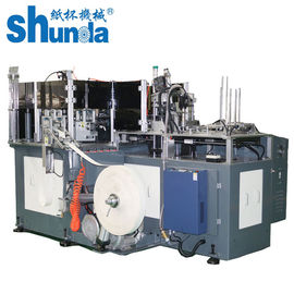 चीन Automatic Hot And Cold Drink Paper Cup Forming Machine With Servo Motor Control 12kw वितरक