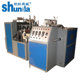 चीन 4.8kw Durable Paper Cup Inspection Machine Paper Cup Making Plant वितरक