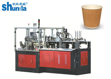 चीन Double Sides PE Paper Cup Sleeve Machine For Cold and hot Drink वितरक