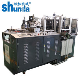 चीन Safe Paper Cup Forming Machine , Stable Disposable Paper Products Machine वितरक