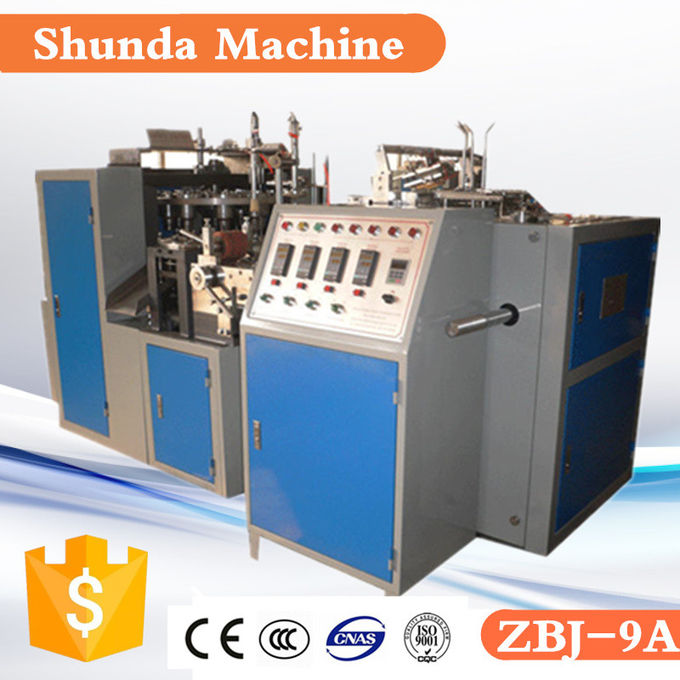 Hi Speed Disposable Paper Cup Making Machine 2 - 25oz With Multi Running Positions